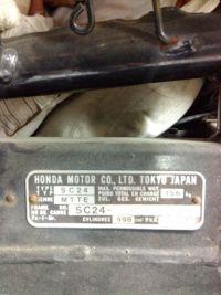 Honda-CBR1000  -SC24-1992
