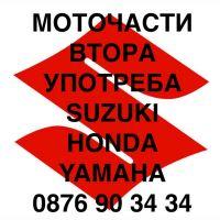 Honda-CBR-2004