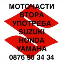 Honda-CBR-2007