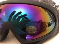 Кросови очила OXYGEN PRO,20лв.-2015