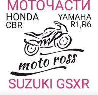 Suzuki-Gsxr-2008