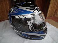 Nitro N510 нов мото шлем каска 2016