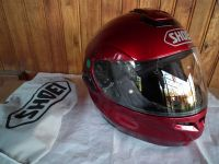 Shoei Multitec отварящ се мото шлем каска S