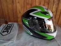Shoei XR-1000 мото шлем каска