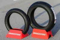 Bridgestone BATLAX R11 2017