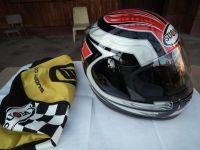 Suomy Defender шлем каска за мотор