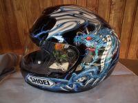 Shoei Raid 2 Kiyonari каска за мотор шлем